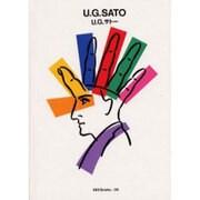 U.G.サトー(世界のグラフィックデザイン〈36〉) [単行本]