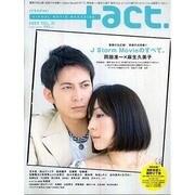 +act. 21 (2009)-visual movie magazine(ワニムックシリーズ 131) [ムックその他]