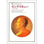 モンテスキュー―その生涯と思想(叢書・ウニベルシタス〈387〉) [全集叢書]