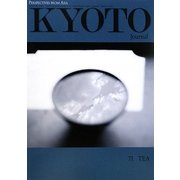 KYOTO JOURNAL〈71〉 [ムックその他]