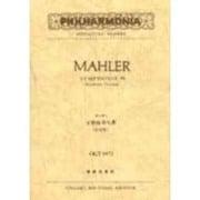 マーラー交響曲第9番 スコア [単行本]