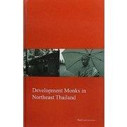 Development Monks in Northeast Thailand(Kyoto Area Studies on Asia〈22〉) [全集叢書]