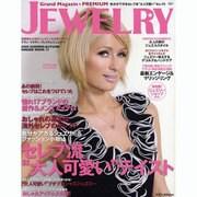 Grand Magasin PREMIUM JEWELRY-高感度な女性のジュエリー&小物マガジン(HINODE MOOK 11) [ムックその他]