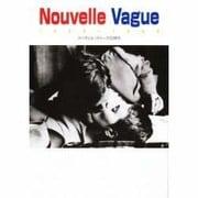 ヌーヴェル・ヴァーグの時代―1958-1963(E/Mブックス〈5〉) [単行本]