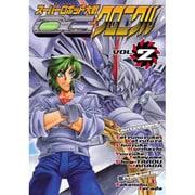 スーパーロボット大戦OGクロニクル Vol.2(電撃コミックス) [コミック]