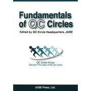 QCサークルの基本―QCサークル綱領 第3版 [単行本]