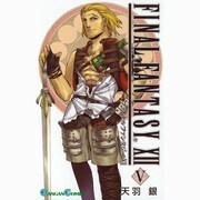 ファイナルファンタジー12 5(ガンガンコミックス) [コミック]