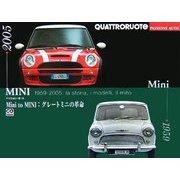 パッション・オート Mini to MINI:グレートミニの革命(CG BOOKS) [単行本]