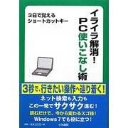 情報・通信・コンピュータ