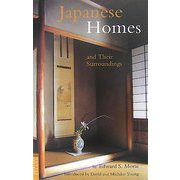 日本のすまい―Japanese House and Their Surroundings [単行本]