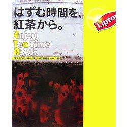 はずむ時間を、紅茶から。―Enjoy Tea Time Book [単行本]