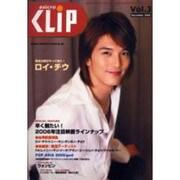 asicro CLiP Vol.3 [全集叢書]