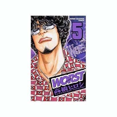 WORST 5(少年チャンピオン・コミックス) [コミック]