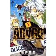 ARAGO 1(少年サンデーコミックス) [コミック]