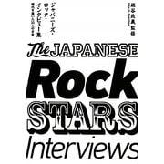 ジャパニーズ・ロック・インタビュー集―時代を築いた20人の言葉 [単行本]