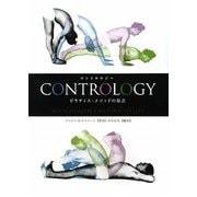 コントロロジー―ピラティス・メソッドの原点 [単行本]