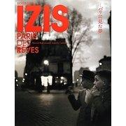 IZIS―パリに見た夢 [単行本]
