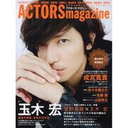 ACTORS magazine VOL.2 (2010 AU-男たちの素顔に迫るビジュアルマガジン(OAK MOOK 354) [ムックその他]