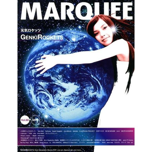 MARQUEE vol.68 [全集叢書]