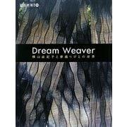 Dream Weaver―横山由紀子と夢織りびとの世界 [単行本]