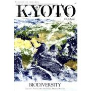 KYOTO Journal 75 [ムックその他]
