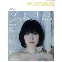 MARQUEE vol.72 [全集叢書]