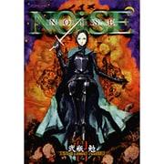 NOISE(アフタヌーンKC) [コミック]