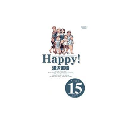 Happy! 〔完全版〕<15>(ビッグ コミックス) [コミック]
