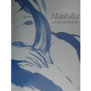 Madoka―百田まどか作品集 [単行本]