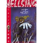 HELLSING 8(ヤングキングコミックス) [コミック]
