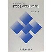 RUN Prologを用いたPrologプログラミング入門 [単行本]