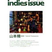 インディーズ・イシュー Vol.59(2011.10/11) [ムックその他]