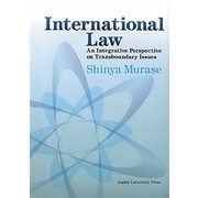 International Law―An Integrative Perspective on Transboundary Issues [単行本]