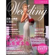 Brides Day Wedding 2006春夏号 広島・ [単行本]