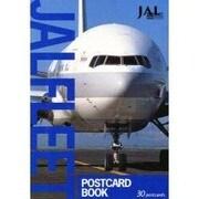 JAL FLEET POST CARD BOOK [文庫]