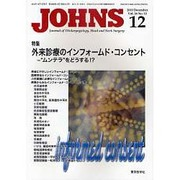 JOHNS 26-11