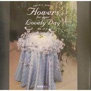 Flowers for your Lovely Day(ART BOX GALLERYシリーズ) [単行本]