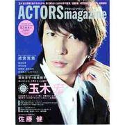 ACTORS magazine VOL.7 (WINTER)(OAK MOOK 410) [ムックその他]