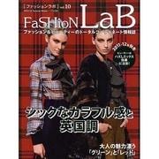 FaSHioNLaB Vol.10 2011-12年秋冬号 [単行本]