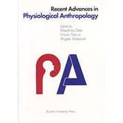 Recent Advances in Physiological Anthropology [単行本]