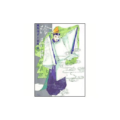 陰陽師 5(ジェッツコミックス) [コミック]