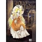 QUO VADIS~クオ・ヴァディス 8(バーズコミックス) [コミック]