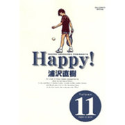 Happy! 〔完全版〕<11>(ビッグ コミックス) [コミック]