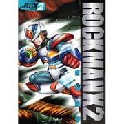 ロックマンX2(fukkan.com コミック・ロックマンXシリーズ 2) [コミック]