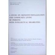 A Study on Deinstitutionalizat [単行本]