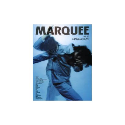 MARQUEE vol.20 [全集叢書]