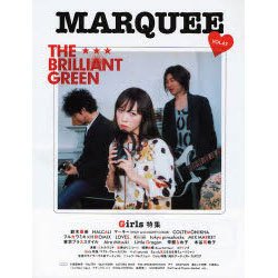 MARQUEE vol.62 [全集叢書]
