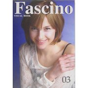 Fascino〈03〉 [ムックその他]