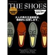 メンズファッションの教科書シリーズ vol.2(Gakken Mook Fashion Text Series) [ムックその他]
