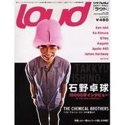 Loud No.105 [ムックその他]